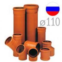 Трубы наружные и фитинги  110 мм