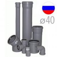 Трубы внутренние и фитинги  40 мм