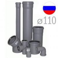 Трубы внутренние и фитинги отечественные 110 мм